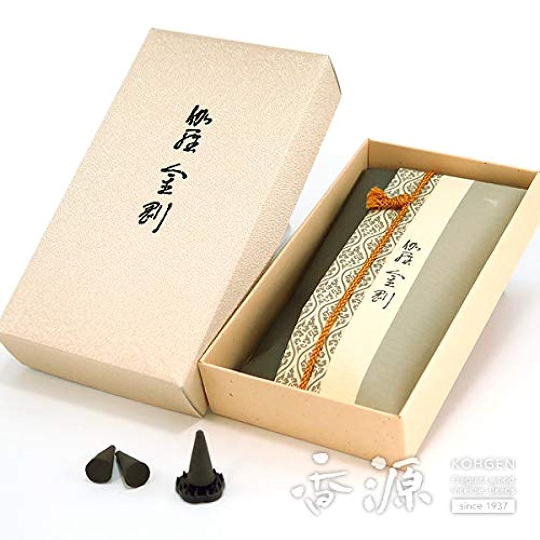 苦難シアー品日本香堂のお香 伽羅金剛 コーン型24個入