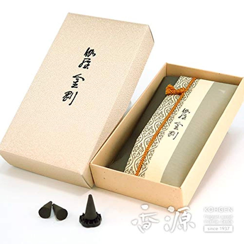 命題賞賛平野日本香堂のお香 伽羅金剛 コーン型24個入