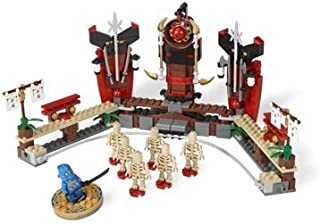 LEGO Ninjago Skeleton Bowling #2519 - Masters of Spinjitzu Special Edtion by LEGO