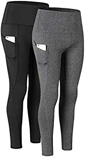Century Star Womens Yoga Pants Stretch Sweat-Wicking High Waist Leggings Sports Leggings with Pockets 2 Pack-BlackDark Grey X-Large [並行輸入品]