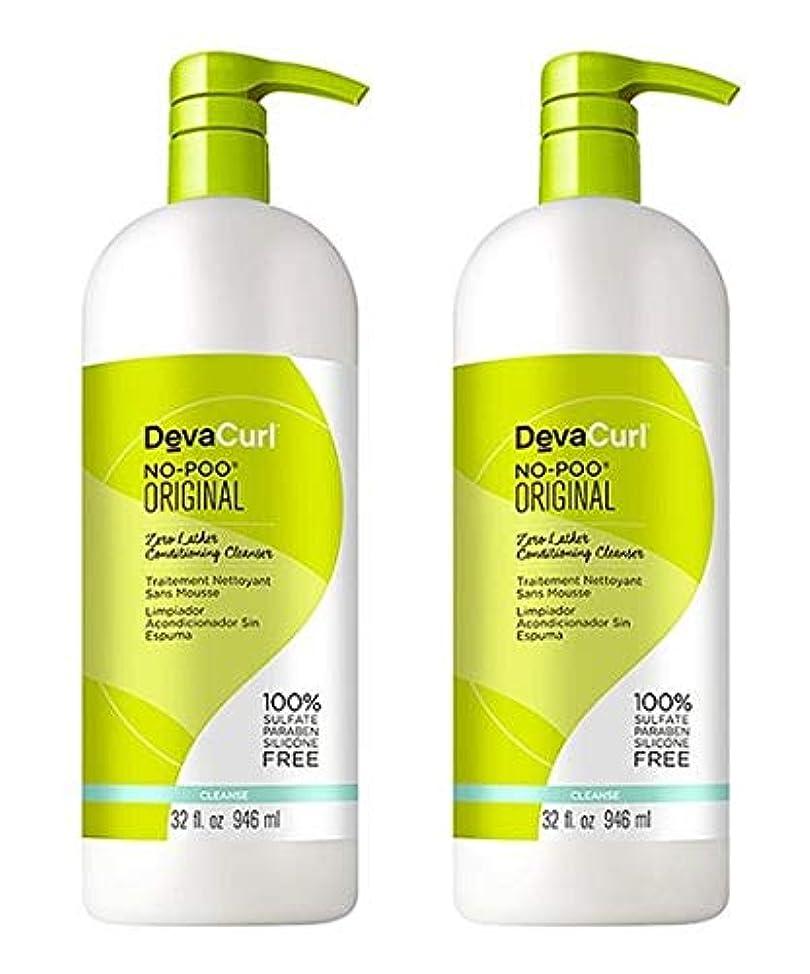 DevaCurl ORIGINAL No-Poo Zero-Lather Cleanser & One Condition Daily Cream Conditioner DUO Set  (Original - 32 oz Large Liter Duo Set)