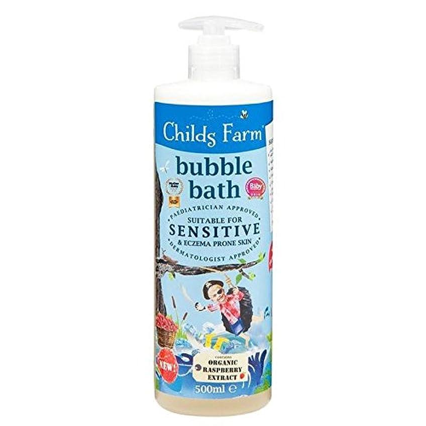 負担光沢ヒューバートハドソン500ミリリットルのための農場の泡風呂をチャイルズ x4 - Childs Farm Bubble Bath for Bucaneers 500ml (Pack of 4) [並行輸入品]