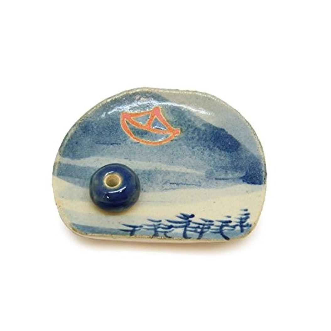 みなすネックレットまとめる香皿 京の風物詩 夏 「舟」