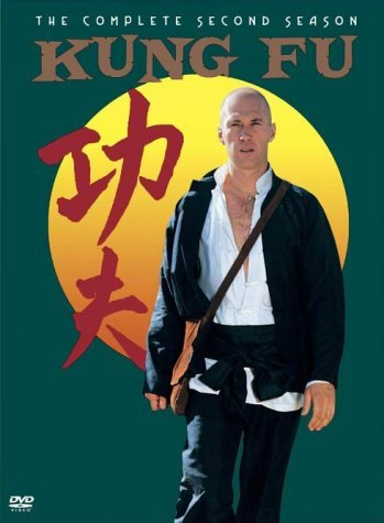 Kung Fu: The Complete Second Season (3 Dvd) [Edizione: Regno Unito] [Edizione: Regno Unito]