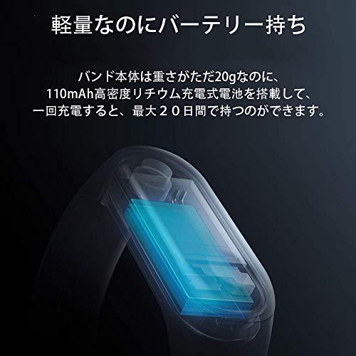 41JrtJOGqoL-「Xiaomi Mi Band 3」を1週間使い続けてみたので気づいたことをレビューしていく