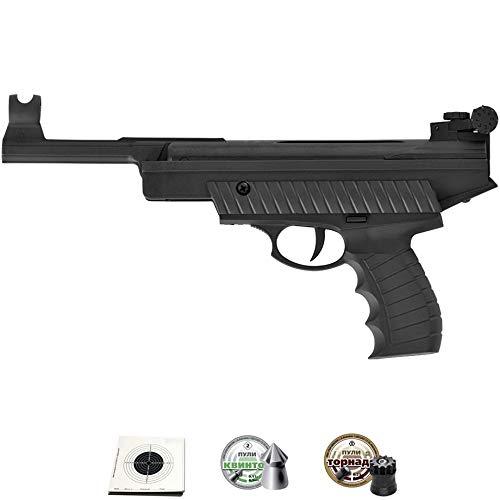 Pistola Hatsan M25 (Muelle) | Pack Pistola de Aire comprimido y balines (perdigones) Calibre 4.5mm + 2 Cajas de balines y dianas