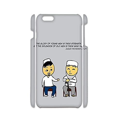 para Niños Delgado Compatible con Apple iPhone 7 Plus 8 Plus Impresión Knowledge Conchas De Teléfonos Pc Duro