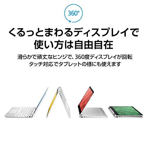 41JsCOw7rfL-Pentium N5000搭載「HP Chromebook 14a」がAmazonに39,500円の特価で登場…。