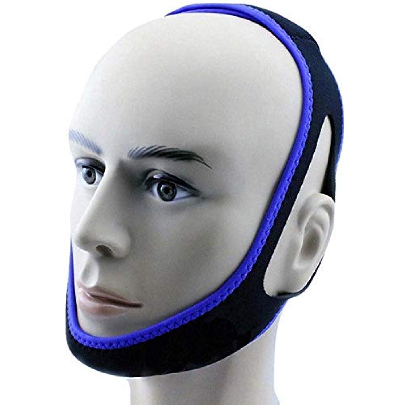 派生するたぶんフロー注意アンチいびきあごストラップ調節可能な抗いびきベルト深い眠り男性用女性女性いびきヘッドバンド鼻いびきうめき声CCP056