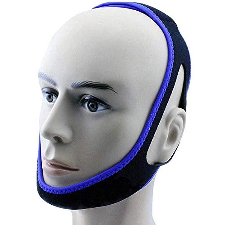 飾るすずめ経験注意アンチいびきあごストラップ調節可能な抗いびきベルト深い眠り男性用女性女性いびきヘッドバンド鼻いびきうめき声CCP056