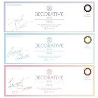 デコラティブアイズ(DECORATIVE EYES) デコラティブアイズ ヴェール 1day ルーセントブラン -5.00 10枚入り SE16649