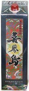 奄美黒糖焼酎 喜界島 25度 1800ml 紙パック 12本セット