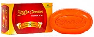 Red Sandalwood Soap - Effective for Preventing Pimples, Itching & Skin Allergies