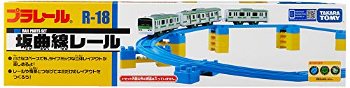 Takara Tomy R-18 Sloping Curve Rail (A/B each 4 pieces w/12 mini bridge piers)