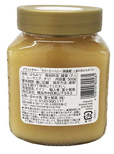 『【セット買い】ブライトザマー アカシアハニー 瓶入り 500g & クリーミーハニー (菜の花はちみつ) 500g』の6枚目の画像