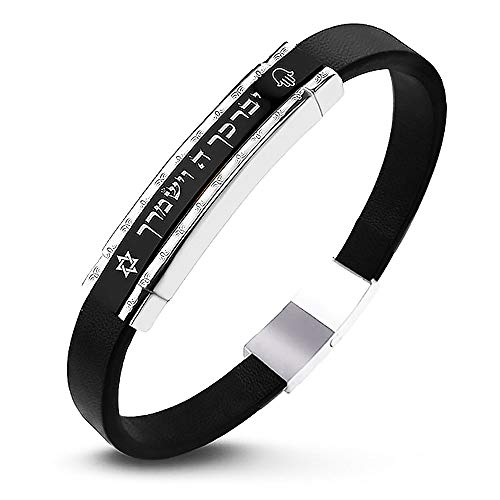 Leather Bracelet S.Steel with Hebrew Priestly Blessing: יְבָרֶכְךָ יהוה, וְיִשְׁ with strong black PVD coating