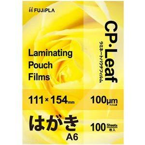 (まとめ)ヒサゴ フジプラ ラミネートフィルムA6(ハガキ) 100μ CP1011115Y 1パック(100枚)【×5セット】 〈簡易梱包