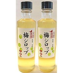 梅シロップ 2本セット 無添加 275ml 昔ながらの製法で徳島県産