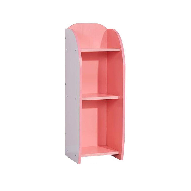 スーツケース粒子かみそり本棚 書棚 単位 書籍 おもちゃ ストレージ 表示 キッド 子供 ベッドルーム 組み合わせ ピンク CJC (サイズ さいず : 30*26*80CM)