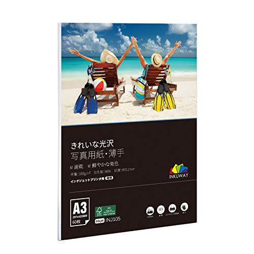 A3 写真用紙 光沢 - インクジェット用紙 薄手0.19mm 60枚入