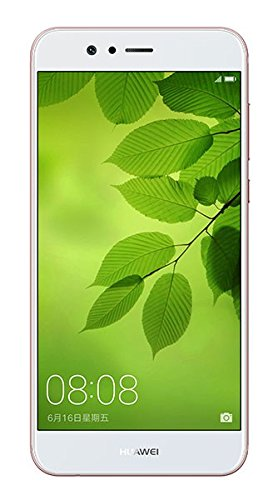 Huawei P10 Selfie 4GB + 64GB (BAC-L03) GSM Unlocked (Rose Gold)