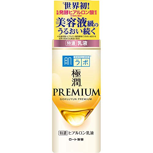 肌ラボ 極潤プレミアム ヒアルロン乳液 クリーム 2020年秋 リニューアル 140mL