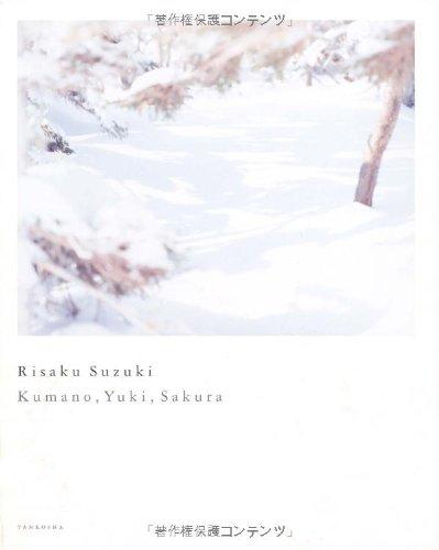 Risaku Suzuki:Kumano,Yuki,Sakuraの詳細を見る