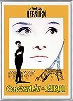 ポスター アーティスト不明 オードリー・ヘプバーン パリの恋人 額装品 アルミ製ベーシックフレーム(シルバー)