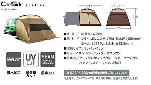 ogawa(オガワ)テントシェルター型カーサイドシェルター[車高170~200cm向け]2336ブラウン