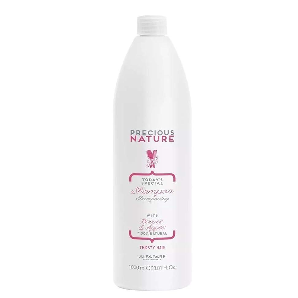 大統領ほこり考古学者アルファパルフ Precious Nature Today's Special Shampoo (For Thirsty Hair) 1000ml/33.81oz並行輸入品