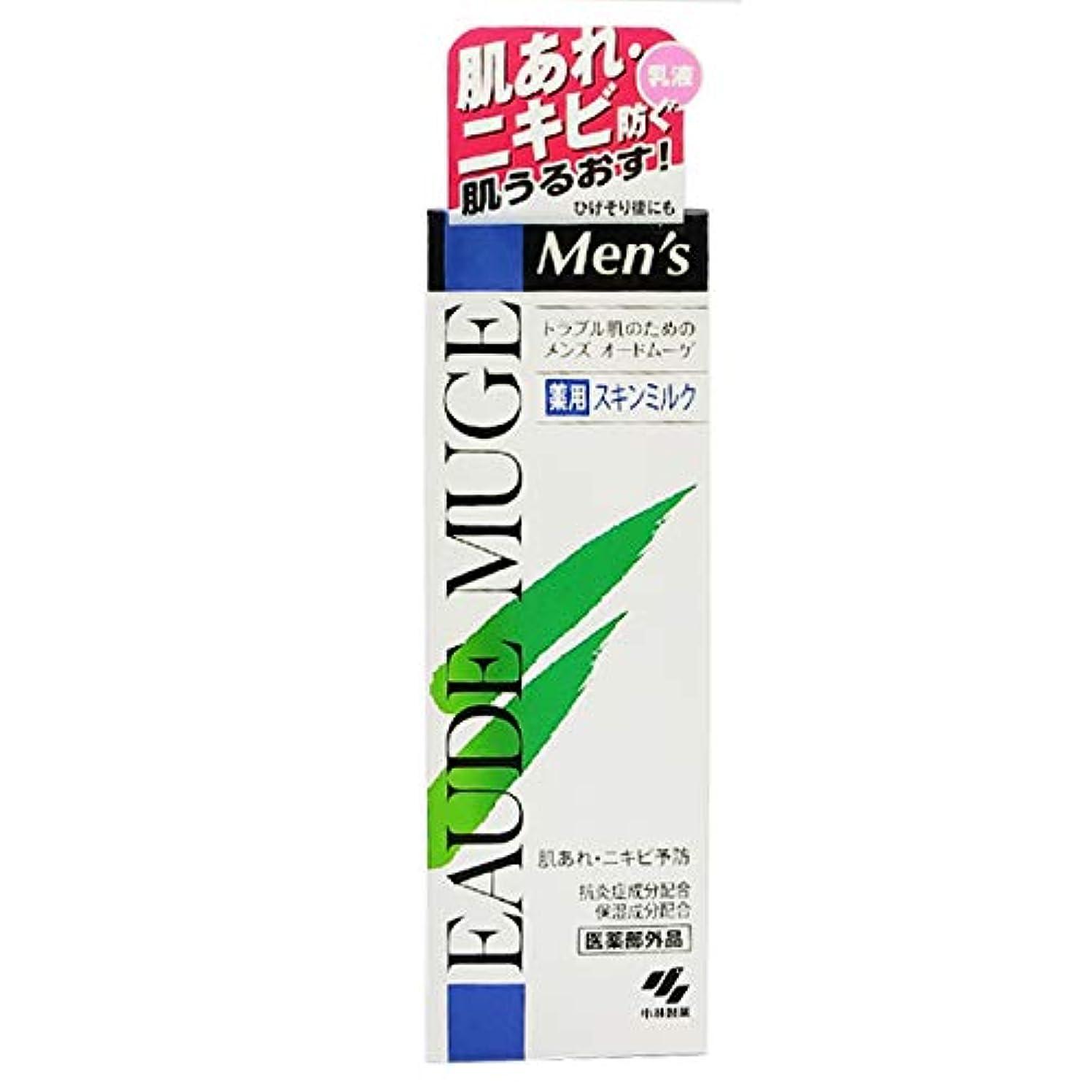 まばたき無条件代替メンズ オードムーゲ 薬用スキンミルク