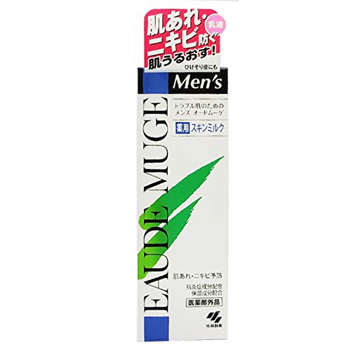 EAUDE MUGE(オードムーゲ) 薬用スキンミルク