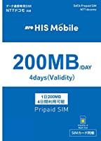 日本国内プリペイドSIMカード ドコモ・ソフトバンク データ専用 Prepaid SIM Docomo Softbank DATA Only (ドコモ, 4日間200MB)