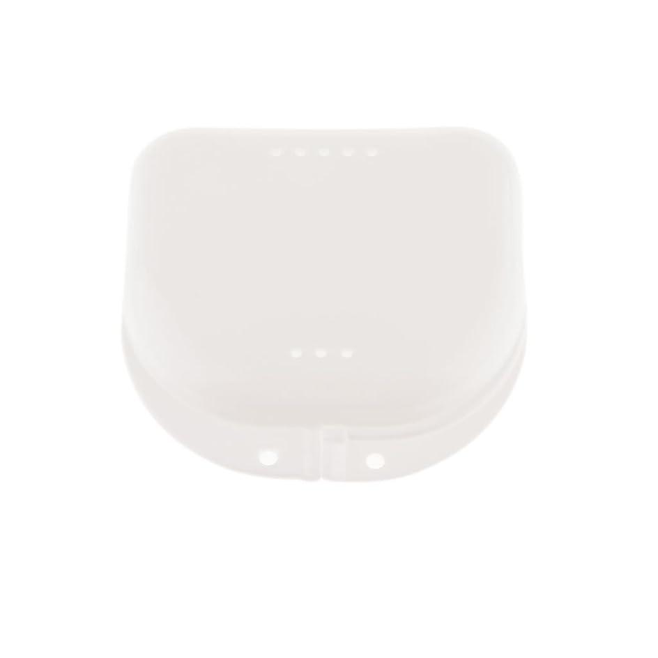 Hellery 口ガードケース 義歯ボックス 矯正リテーナーボックス 収納ケース 携帯便利 実用性
