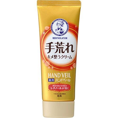 メンソレータム 薬用ハンドベール 手荒れキメ整うクリーム 70g【医薬部外品】