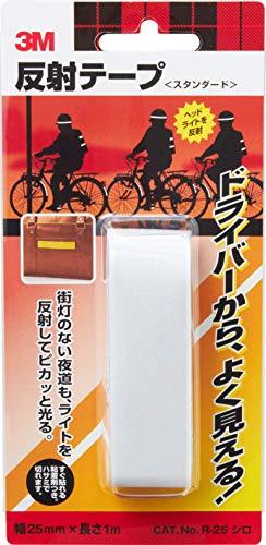 3M 反射テープ スタンダード 25mm×1m 白 R25 WHI
