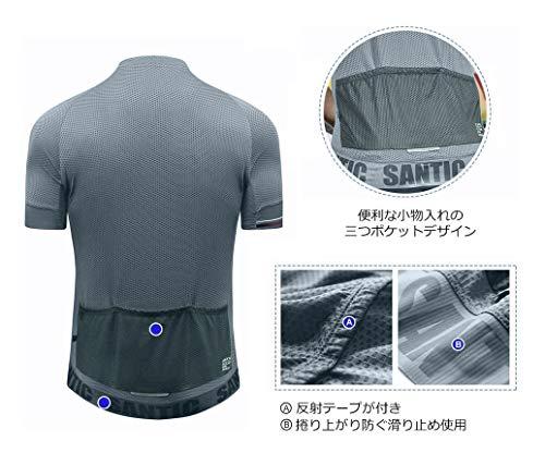 Santic(サンティック)『メンズサイクルジャージ』