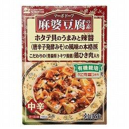 創健社 麻婆豆腐の素(レトルト) 180g×5個 JAN:4901735018246