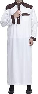 Mogogo Mens Ethnic Style Color Splice Turkey Arab Long Sleeve Muslim Tees Top Robe