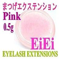 【在庫処分】まつげエクステシルク タッチまつげ カラーまつげ 0.5g入り ピンク (7mm)