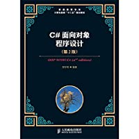 Computer Education colleges Twelve Five planning materials : C # Object-Oriented Programming ( 2nd Edition )(Chinese Edition)
