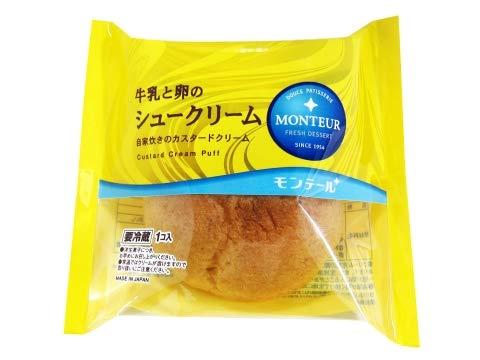モンテール 牛乳と卵のシュークリーム 1個入×8袋