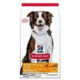 ヒルズ サイエンス・ダイエット ドッグフード 肥満傾向の成犬用 アダルト ライト 1歳以上 中粒 チキン 6.5kg