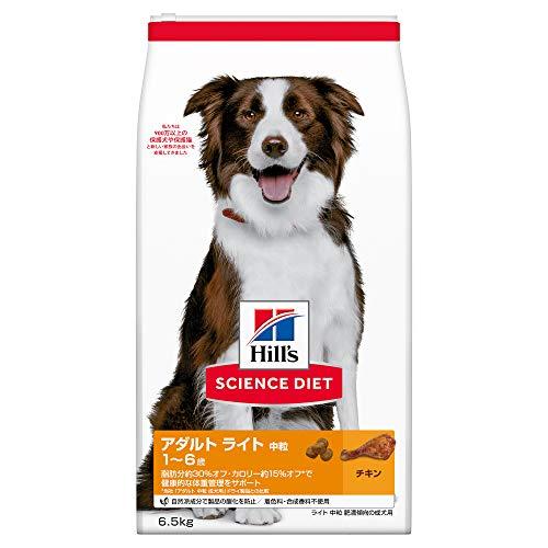 ヒルズ サイエンスダイエット ドッグフード ライト 肥満傾向の成犬用 体重管理 チキン 6.5kg [4739]