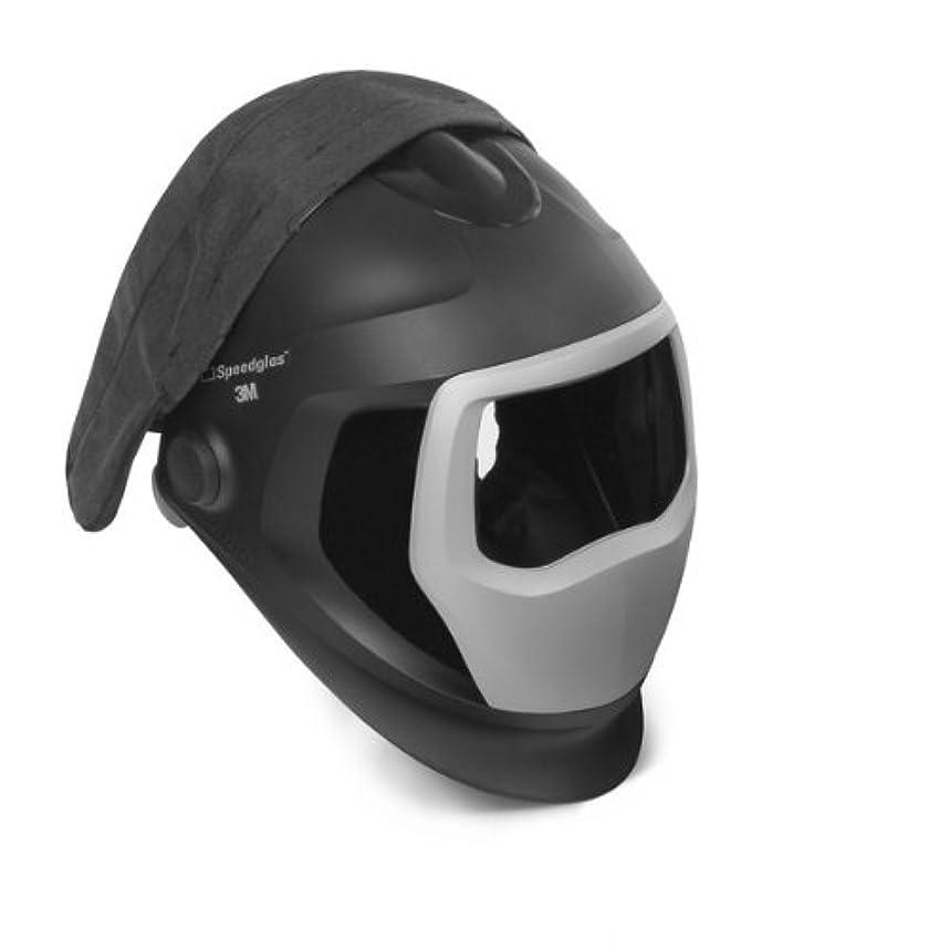 本を読む薬東3M Speedglas Welding Helmet 9100-Air 25-0099-35SW with SideWindows and Extended Headcover, (no Auto-Darkening Filter) by 3M