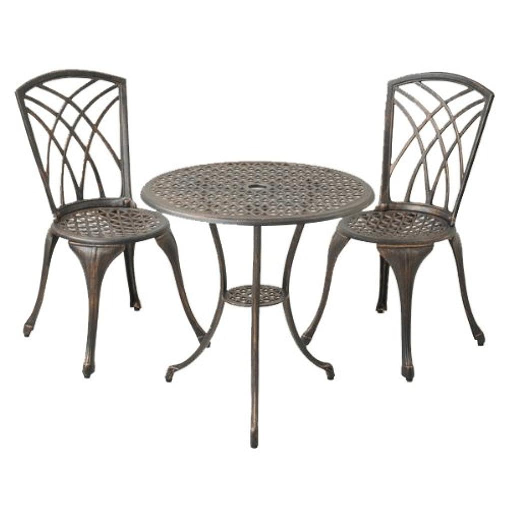 価格振動させる回る山善(YAMAZEN) ガーデンマスター アルミガーデンテーブル&チェア 3点セット