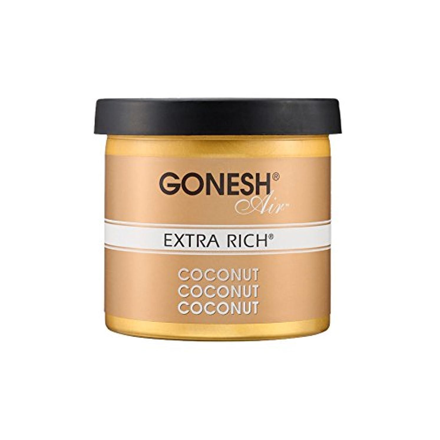 模倣通知お金ゴムGONESH ゲルエアフレッシュナー COCONUT(ココナッツ)ガーネッシュ 3072-11