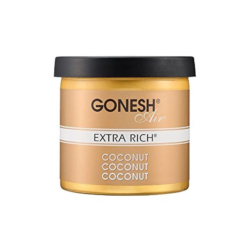 尊敬カバレッジ運ぶGONESH ゲルエアフレッシュナー COCONUT(ココナッツ)ガーネッシュ 3072-11