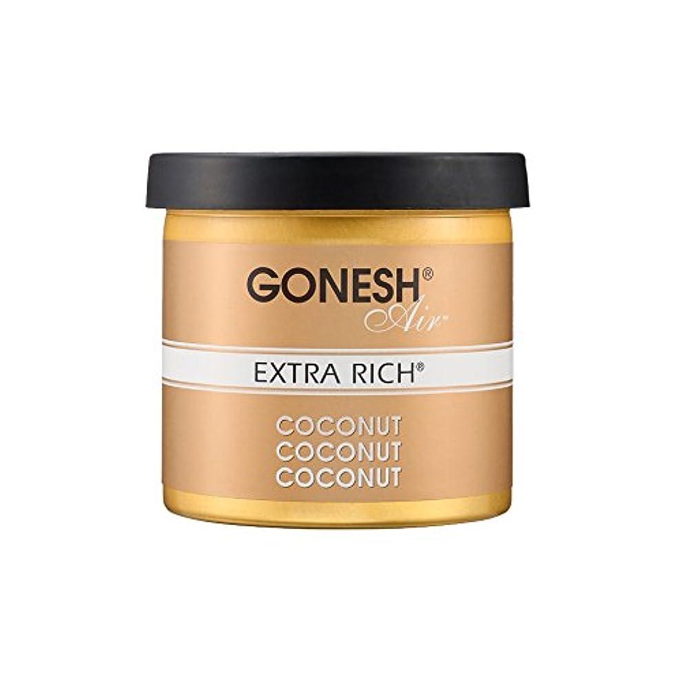 現代のビット体現するGONESH ゲルエアフレッシュナー COCONUT(ココナッツ)ガーネッシュ 3072-11