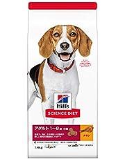 ヒルズ サイエンス・ダイエット ドッグフード 成犬用 アダルト 1歳以上 小粒 チキン 1.4キログラム (x 1)